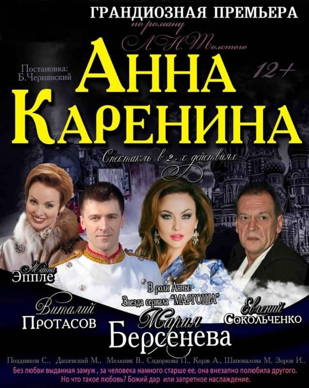 Официальный сайт московского независимого театра